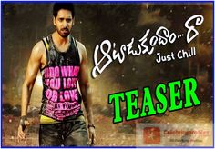 Nagarjuna to Release Aatadukundam Raa Movie Official Teaser