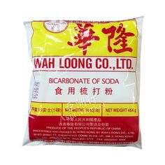 Buy Bicarbonate of Soda online for your culinary purposes from Asia Market. Quality baking soda powder from the Chinese brand Wah Loong Co. Baking Soda, Snack Recipes, Chips, Asian, Food, Snack Mix Recipes, Appetizer Recipes, Potato Chip, Essen