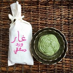 Karam Foundation- Proceeds go to displaced women in Damascas - SCENTED LAUREL SOAPS