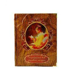Серебряный век русской поэзии - Поэзия <- Книги <- VIP - Каталог | Универсальный интернет-магазин подарков и сувениров