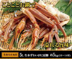おせち料理.com: おせちのお供 【業務用産地箱】5L 生本ずわいがに肩脚 約5kg(10~14肩)