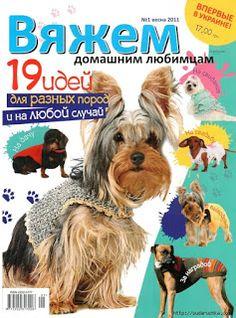 Artesanato com amor...by Lu Guimarães: Revista Pets XIII