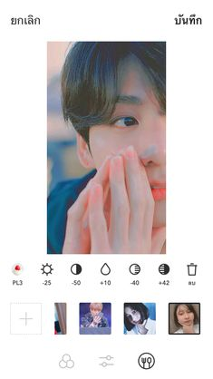 Vsco Photography, Photography Filters, Photography Editing, Foto Editing, Photo Editing Vsco, Vsco Cam Filters, Vsco Filter, Foto Bts, Aesthetic Words