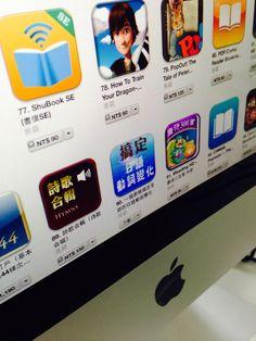 哇~我學生iPad的作品, 「搞定日語動詞」, 一直在前百大APP內, 這位同學真利害