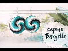 Делаем серьги из пластики в технике Bargello - Ярмарка Мастеров - ручная работа, handmade