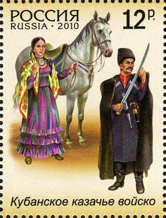 Sello: Kuban Cossack Army (Rusia) (History of Russian Cossacks) Mi:RU 1668,Sn:RU 7232b,WAD:RU 066.10