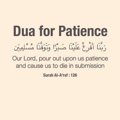 Du'a for Patience Sponsor a poor child learn Quran with $10, go to FundRaising http://www.ummaland.com/s/hpnd2z