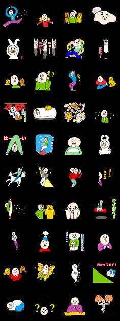 tanaka unkle sticker