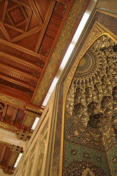 Main Prayer Hall at Sultan Qaboos Grand Mosque, Oman