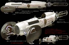 Dio's Vanship is vanship which appear in Last Exile - Fam, The Silver Wing. It is piloted by Dio. It is designed to be piloted by only one person.