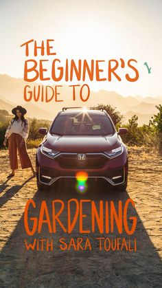 Diy Mod Podge, Annual Flowers, Grow Together, Honda Cr, Dandelions, Garden Plants, Luxury Cars, Outdoor Gardens, Ranch