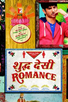 #ShuddhDesiRomance (2013) Movie Details !! See All the Details And #Wallpapers Here : http://www.badshaah.com/movie-details/Shuddh-Desi-Romance-(2013)-66.html