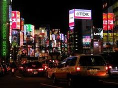 Places to Go: Asia: Tokyo, Japan