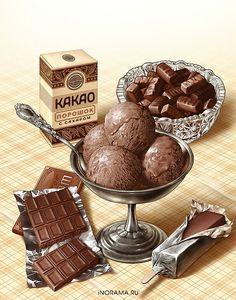 Kakao, chocolate icecream via behance Cupcakes, Chocolate Drawing, Dessert Illustration, Cute Food Art, Food Sketch, Watercolor Food, Food Painting, Food Drawing, Vintage Recipes