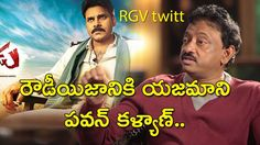 RGV Sensational Comments on Katamarayudu Team and Pawan kalyan