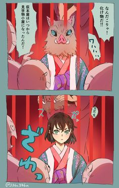 Anime Angel, Anime Demon, Manga Anime, Anime Art, Demon Slayer, Slayer Anime, Demon Hunter, Anime Japan, Manga Games