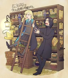 Luna and Snape by jill_s_alg