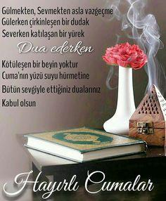 Zara Home, Quran, Allah, Diy And Crafts, Prayers, Blog, Muslim, Islamic, Instagram