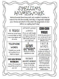 ela 2 03 assignment template This section is filled with language arts lessons from kindergarten through high school.