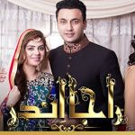 Raja Indar Episode 84 on Ary Zindagi 28th September 2015 – Pakistan TV Dramas