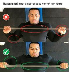 Seeking out more about bench press bodybuilding? Then read on Fitness Workouts, Weight Training Workouts, Gym Workout Tips, Sport Fitness, Muscle Fitness, Workout Videos, Fitness Tips, Gym Tips, Chest Workouts