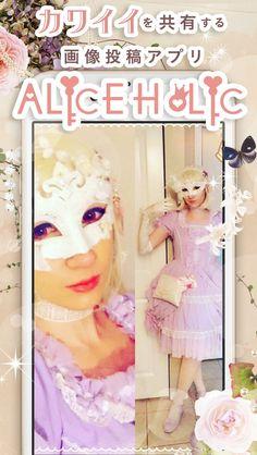 Alice Holic☆おすすめユーザの紹介  ☆・。 Penguiggy さん 。・☆  ミステリアスなMasqueradeコーデ* パステルの紫を基調にした優しい雰囲気とのギャップも楽しいです♪  。・☆もっと写真を見たい方はアプリをダウンロード!☆・。  IOS application ☆ Alice Holic ☆ release !  日本語:https://aliceholic.com/  English:http://en.aliceholic.com/