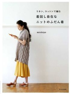 Casual Knit of Linen and Cotton - michiyo - Japanese Knitting Pattern Book for Women - Cardigan, Bolero, Stole, etc... B800