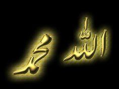 wallpaper allah muhammad