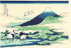 Number 14. Umezawa in Sagami province「相州梅沢庄」by Katsushika Hokusi「葛飾 北斎」