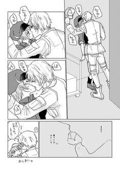 Anime Couples Manga, Cute Anime Couples, Manga Anime, Lobo Anime, Cute Couple Art, Manga Cute, Red Blood Cells, Manga Drawing, Anime Ships