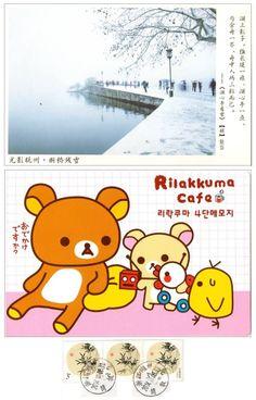 Swap - Arrived: 2014.12   ---   Hangchow ( Zhejiang Province, Eastern China) and Rila Kuma