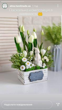 Easter Flower Arrangements, Creative Flower Arrangements, Easter Flowers, Beautiful Flower Arrangements, Floral Arrangements, Deco Floral, Arte Floral, Diy Easter Decorations, Flower Decorations
