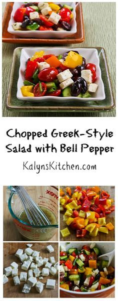 Chopped Greek-Style Salad Recipe with Red, Yellow, and Orange Bell ...