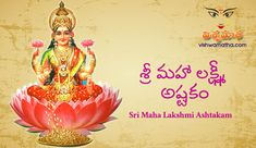 Sri+Mahalakshmi+Ashtakam
