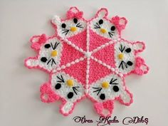 Laddu Gopal Dresses, Hello Kitty Christmas, Baby Knitting Patterns, Cello, Crochet Toys, Crochet Stitches, Make It Yourself, Christmas Ornaments, Holiday Decor