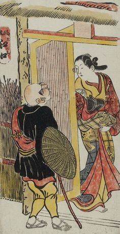 A Fashionable Version of the Courtesan of Eguchi.  Woodblock print, about 1740's, Japan, by artist Okumura Toshinobu