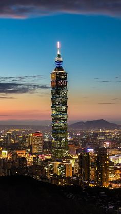 Sunset in Taipei_ Taiwan