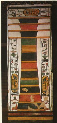 First Chamber: Nefertari's Tomb   Djed Pillar