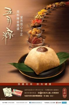 Japanese Menu, Japanese Chef, Food Menu Design, Food Poster Design, A Food, Food And Drink, Food Promotion, Cooking Chef, Chef Recipes