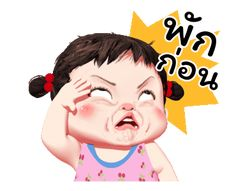 1 Cute Cartoon Pictures, Cute Cartoon Girl, Cute Love Cartoons, Cartoon Art, Funny Face Drawings, Funny Faces, Animated Emoticons, Rosalie, Angry Face