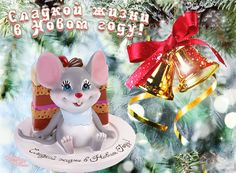 Christmas And New Year, Merry Christmas, Christmas Ornaments, Holiday Decor, Art, Xmas, Merry Little Christmas, Art Background, Christmas Jewelry