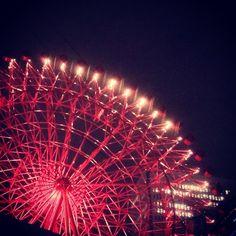 HepFive. Osaka. Umeda.