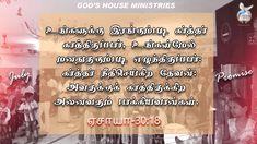 Ministry, Bible Verses, Scripture Verses, Bible Scripture Quotes, Bible Scriptures, Scriptures