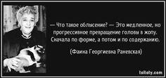Облысение http://www.doctorate.ru/oblysenie/
