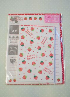 Pool Cool Berry Berry Kawaii Letter Set