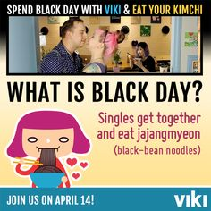Calling all the single people!  Join the Black Day Livestream Party with Eat Your Kimchi, April 14th!