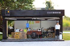 台灣設計展 Taiwan Design Expo 日出印象咖啡館