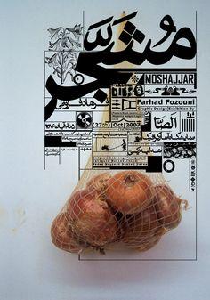 Poster by Farhad Fozouni