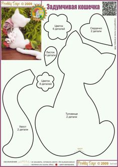 como hacer un molde de gato Ideas de Manualidades