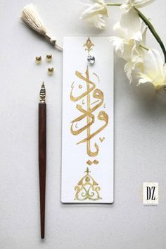 Islamic Inspired Bookmarks Each bookmark is a one piece item, hand drawn using watercolours on cold-pressed watercolour paper, that is slightly textured surface Arabic Calligraphy Design, Islamic Calligraphy, Calligraphy Alphabet, Calligraphy Doodles, Islamic Art Pattern, Pattern Art, Islamic Paintings, Islamic Wall Art, Islamic Images